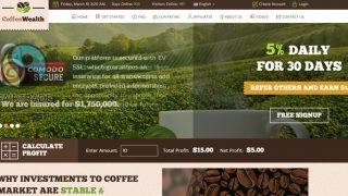COFFEEWEALTHが詐欺サイトへメガ進化!コーヒー豆は危険な香りだった件【詐欺サイト注意】