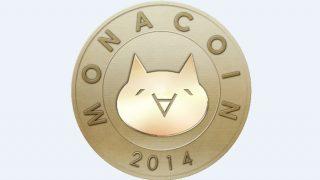 本日も話題のあのコイン、そう、モナコインが今ヤバイぐらい値上がりしている件