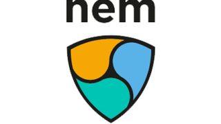 NEM財団、盗難されたNEMの追跡システムを解除。事実上は敗北?