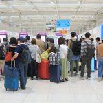 日本初!ピーチ航空がビットコイン決済に乗り出し&ATM設置へ動き出した件