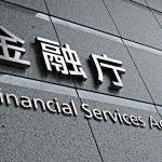 仮想通貨交換業11社を登録するも17社は審査を継続