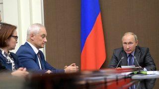 プーチン大統領、10日の会議で改めて暗号通貨推進を強調