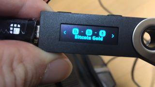 ハードウォレットLedger Nano SでビットコインGoldが配布された件
