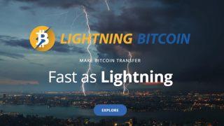 新たなフォークLightning Bitcoinが12/23に予定wまた分裂かよww