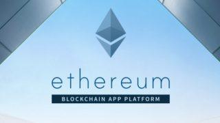 Ethereumのトランザクションが1年ぶりに1日100万を突破!