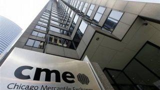 先物取引業者CME、2020年にビットコイン先物取引を開始