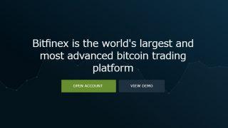 Bitfinexで出金遅延、ライトコインだけが抜け道に