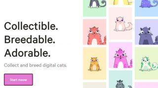 イーサリアム、謎のデジタル猫の登場によってブロックチェーンが混雑し自爆
