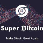 SuperBitcoin、12月12日火曜日に爆誕!ちなみにビットコインプラチナは詐欺らしい