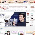 韓国最大の通販ショップWeMakePriceで12種類の仮想通貨決済を開始