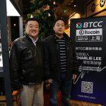香港最大のブロックチェーンファンドが中国BTCCの買収を発表