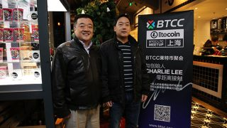 「アルトコインを買う前にBitcoinを買うべき」Litecoin Charlie Lee