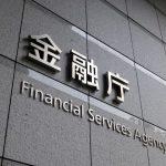 金融庁がビットフライヤーを含む5社の仮想通貨取引所に対し業務改善命令