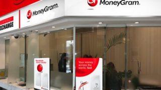 国際送金事業サービスMoneyGramがリップルとの提携を発表