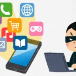 Google Play・Appleアプリにご用心!ビットコインアプリでハッキング犯罪が増加
