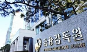 韓国金融監督院のスタッフ、規制情報発表前にすべて売却しインサイダーの疑い