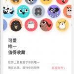 さすが中国!大手Baiduがパクリゲームをリリース!相変わらずだね!