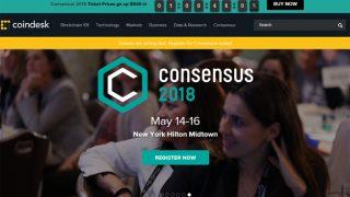 世界最大のブロックチェーンイベント、コンセンサス2018【14日-16日開催】でどのように動く?