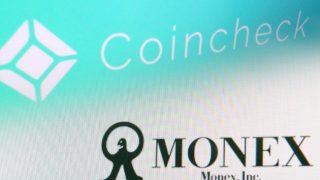 コインチェック、匿名通貨4種類の取り扱い終了を公式に発表