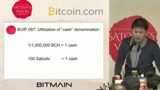 BCHは「BCH」より実用的な単位「cash」への変更が提案される