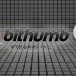 韓国人は相変わらず投機好き?韓国取引所BithumbでKyber Network(KNC)とOmiseGo(OMG)の取り扱い発表で急上昇