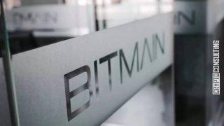 大手鉱山Bitmainの新型ASICに対しVitalik Buterinはマイニングの集中化に懸念