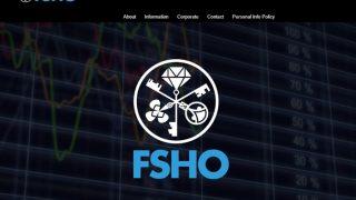 みなし業者FSHOが強制撤退へ。金融庁は認可を拒否