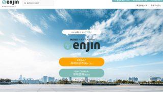 仮想通貨に関連する集団訴訟サイトに1万3000人が登録