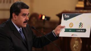 ベネズエラがハイパーインフレで新通貨を発表、国を捨てる国民も続出