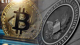 米国証券取引委員会がビットコインETF拒否見直しを発表し好転する市場