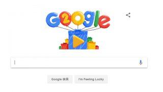 Googleはアメリカと日本の仮想通貨広告を再開