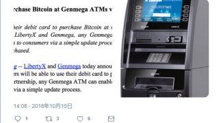 米国でも有数のATMが仮想通貨ATM会社と契約し10万台の規模拡大