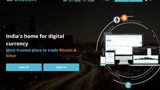インドの仮想通貨交換業者が30台のビットコインATM導入予定を発表