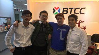 Bitcoin Cash開発者ブロックを99.6パーセント圧縮するプロジェクトを発表