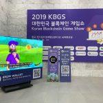 韓国最新のギャラクシーユーザー間で広がるEnjinコイン