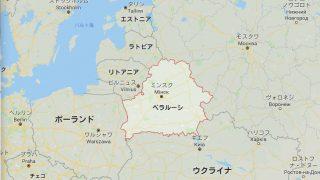 ベラルーシはビットコイン鉱業への電力供給計画を国営で行う最初の国になる?