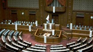 国内「仮想通貨関連の法改正案に対する付帯決議案」が衆議院を通過