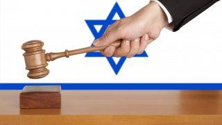 イスラエルの裁判所はビットコインは通貨ではなく資産と判断する判決