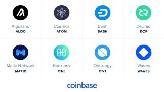 コインベースが新たに8種類のアルトコイン取り扱いを検討